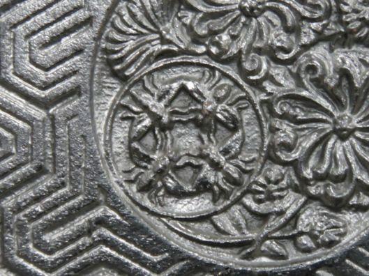 Barnards 4 bee emblem.jpg
