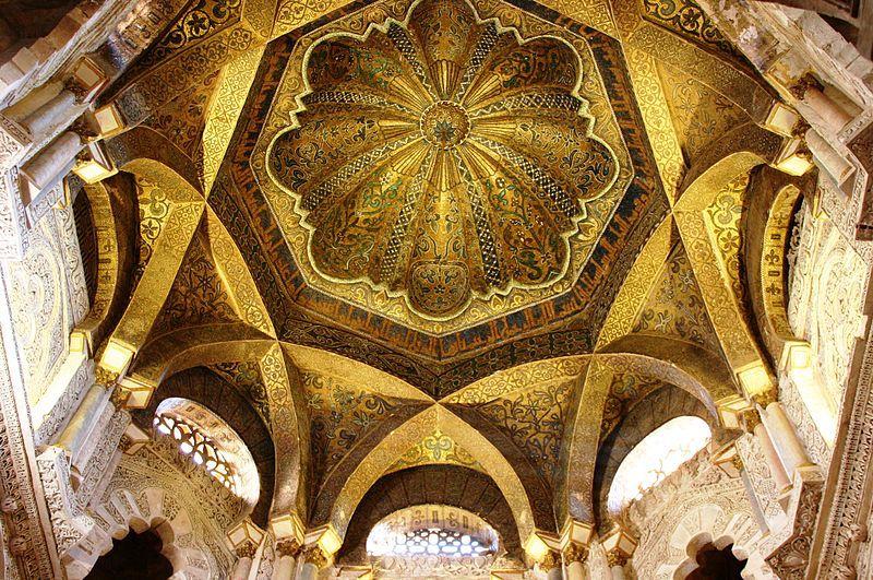 Mihrab Dome Cordoba.jpeg